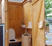 nowato Toilettenanhänger. Mobile Komposttoiletten